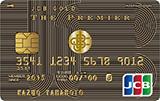 Jcb Cards Jcb Card
